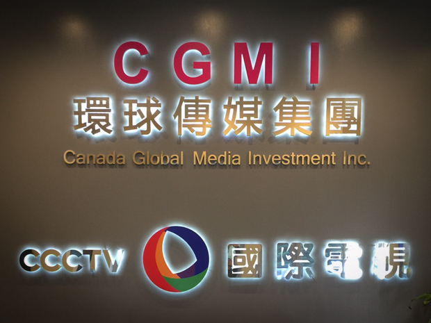 <strong>CGMI<span><b>in</b>Cut Out Letter </span></strong><i>→</i>