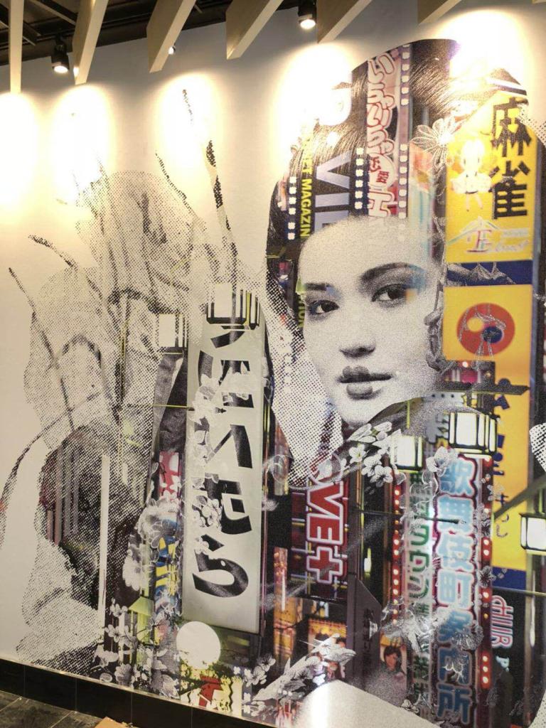 <strong>KAKA Japanese Restaurant<span><b>in</b>Wall Murals </span></strong><i>→</i>